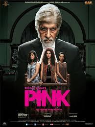 film india terbaru 2015 pk amitabh bachchan upcoming movies list 2017 2018 release dates mt