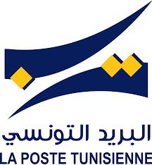 bureau de poste convention poste tunisienne wikipédia