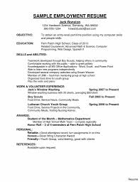 resume objective for part time job student jobs job search no experience 1 resume for part time high playing 17a