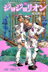 jojo s bizarre adventure does anyone here like jojo u0027s bizarre adventure off topic