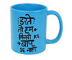 buy printelligent colourful coffee mugs with quirky quotes 330 ml