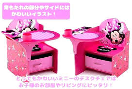 disney chair desk with storage minnie chair desk with storage bin desk and chair with storage bin