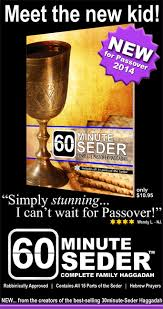 30 minute seder the haggadah that blends brevity with tradition 60 minute seder the passover haggadah for families on