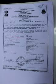no objection certificate india format certificate in word format templates radiodigital co