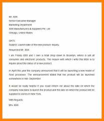 letter of inquiry letter of inquiry example of inquiry example