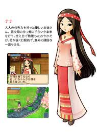 Harvest Moon Tale Of Two Towns Main Dish - twin villages archive page 2 harvest moon otaku forums