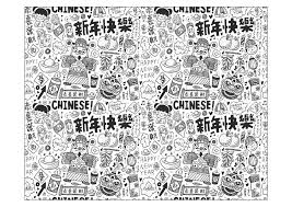 doodle china doodling doodle art coloring pages for adults