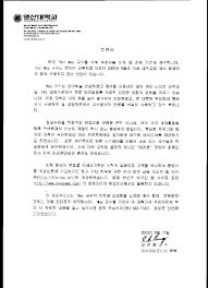 qualifications documents u0026 passport thorold may tmdocs html