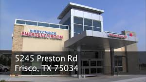 first choice emergency room san antonio home decoration ideas
