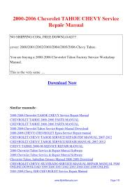 2000 2006 chevrolet tahoe chevy service repair manual pdf by ging