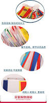 Country Flags Small No 8 Foreign Countries String Flag Small Flags World Countries
