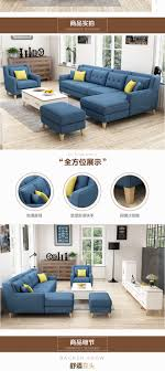 List Of Living Room Furniture New Arrival American Style Simple Design Sectional L Shaped