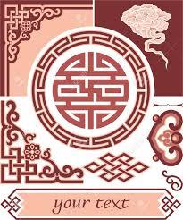 set oriental design elements royalty free cliparts vectors