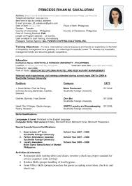 Inventory Resume Adorable Sample Resume Format For Fresh Graduates One Page