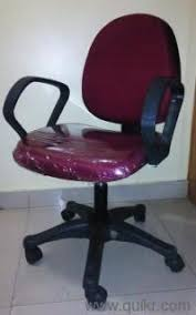 Office Chair Olx Pune