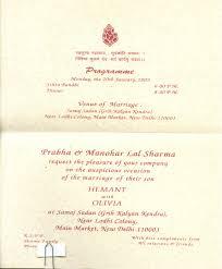 hindu wedding invitation cards unique ideas for hindu wedding invitations ideas egreeting ecards
