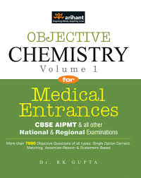 objective chemistry for medical entrances volume 1 5th edition
