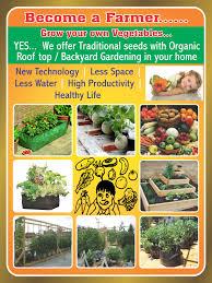eco green unit organic roof top back yard gardening