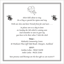 What Is Rsvp On Invitation Card Silver Wedding Anniversary Wordings