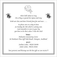 Silver Anniversary Invitation Cards Silver Wedding Anniversary Wordings