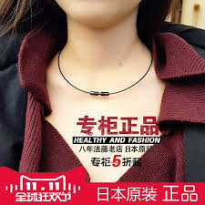 neck ring necklace images Usd 135 46 genuine japan law rattan x100 titanium collar jpg