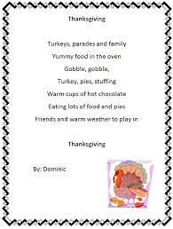 thanksgiving poem technology classroom thanksgiving