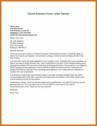 water technician cover letter census javascript developer cover