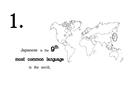 10 facts about japan language