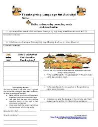 thanksgiving language arts activity teacherlingo