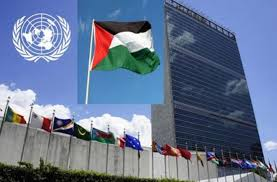 onu siege le drapeau palestinien hissé au siège de l onu une première malinet