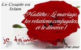 mariage en islam le en islam hadiths mariage relation conjugale et