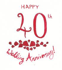 Ruby Anniversary Invitation Cards Latset Happy 40th Wedding Anniversary Party Invitations Decoration