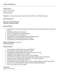 Sle Resume For Teachers Applicant Philippines Sle Resume For Teachers Aide Special Needs Teaching Assistant