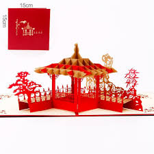 amazon com paper spiritz pop up annivesary card chinese suzhou