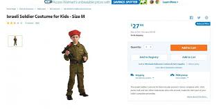 Jewish Halloween Costume Dress Kids Jewish Stereotypes Halloween