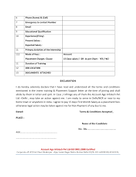 Confirmation Of Appointment Letter Sample Letter Of Intent Loi Appointment Letter