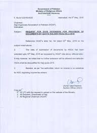 Confirmation Letter Of A Meeting Appointment Or Interview Ministry Of Religious Affairs