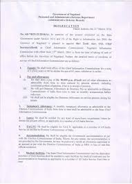 Resume For Government Jobs by Circulars U0026 Notifications Government Of Nagaland Official Portal