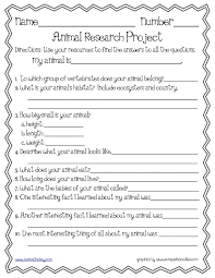 animal report template animal research template things teachers