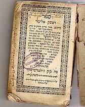 chabad books hebraica judaica booksellers