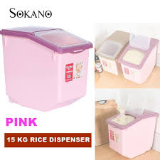 Large Rice Storage Container Rice Dispenser 15kg Buy Sell Online Food Storage U0026 Dispensers
