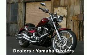 2008 yamaha raider s details specs youtube