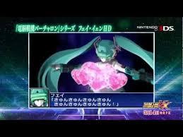imagenes juegos anime juegos anime 2do trailer de super robot wars ux para el nintendo3ds