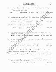 mathematics trigonometry mcq examrace