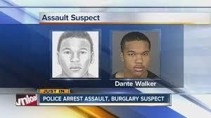 Ome Tv Suspect 19 Year Dante Walker Arrested In Burglary