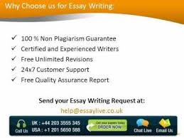 Admission essay editing service school Midland Autocare Admission Essay Editing Services What Are Good   Essay Writing