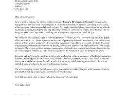 cover letter management consulting consulting internship cover