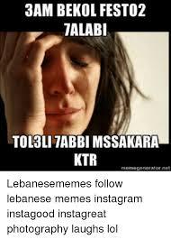 Meme Generator For Instagram - 25 best memes about justgirlything justgirlything memes