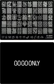 amazon com gogoonly nail art stamp plate collection st lover