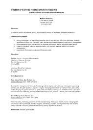 resume exles objective customer service customer service rep resume objective gidiye redformapolitica co
